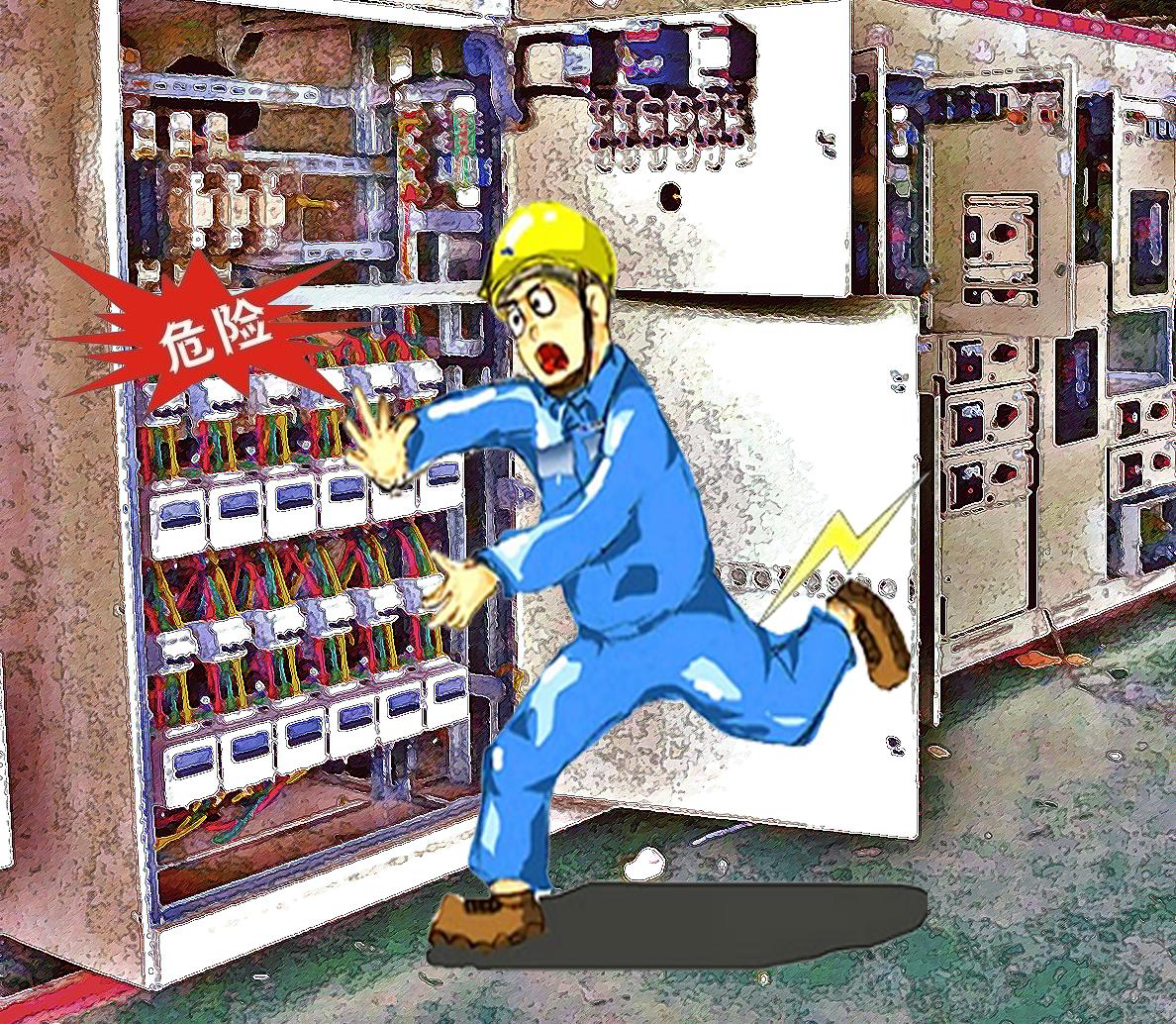 开关柜五防之五防止误入带电间隔
