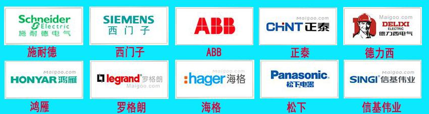 配电箱内断路器的十大品牌,你知道几个