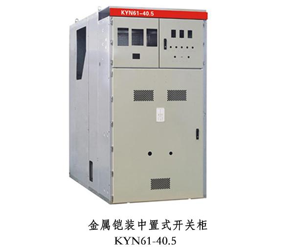 中置柜仪表门二次接线工艺图片
