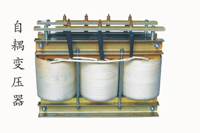 自耦降变压器的短路阻抗x1是普通变压器的短路阻抗x2