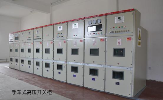 10KV成套高压开关柜的主要组成介绍 图片1
