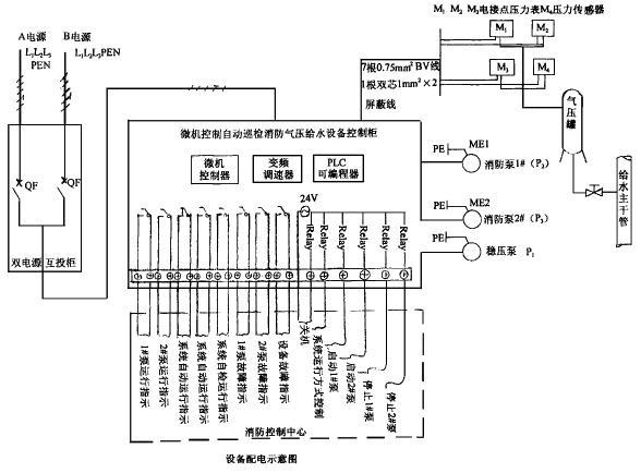 电路 电路图 电子 原理图 588_434