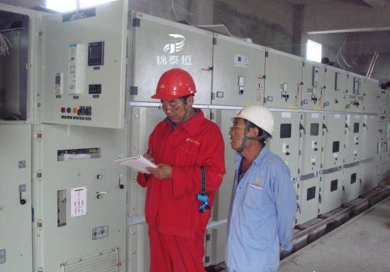 低压电气设备验收规范4timg