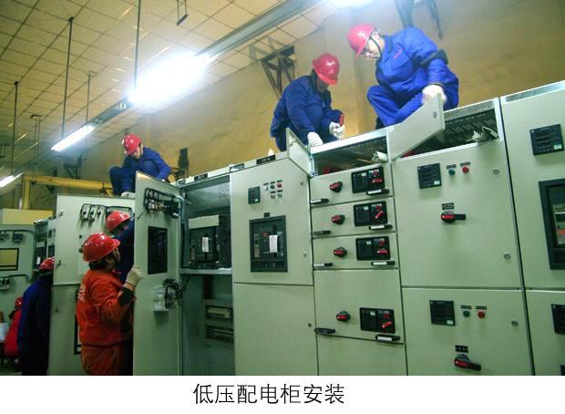 配电柜安装过程中的注意事项