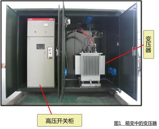 高低压配电房必备的45条安全常识