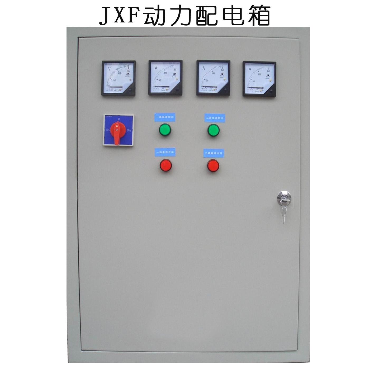 选购配电箱时需要注意哪些问题