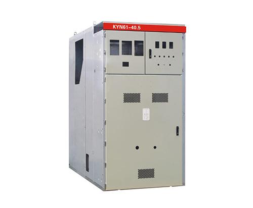 35KV铠装式开关柜(KYN61-40.5)