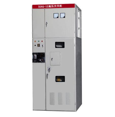 固定式高压开关柜(XGN2-12)