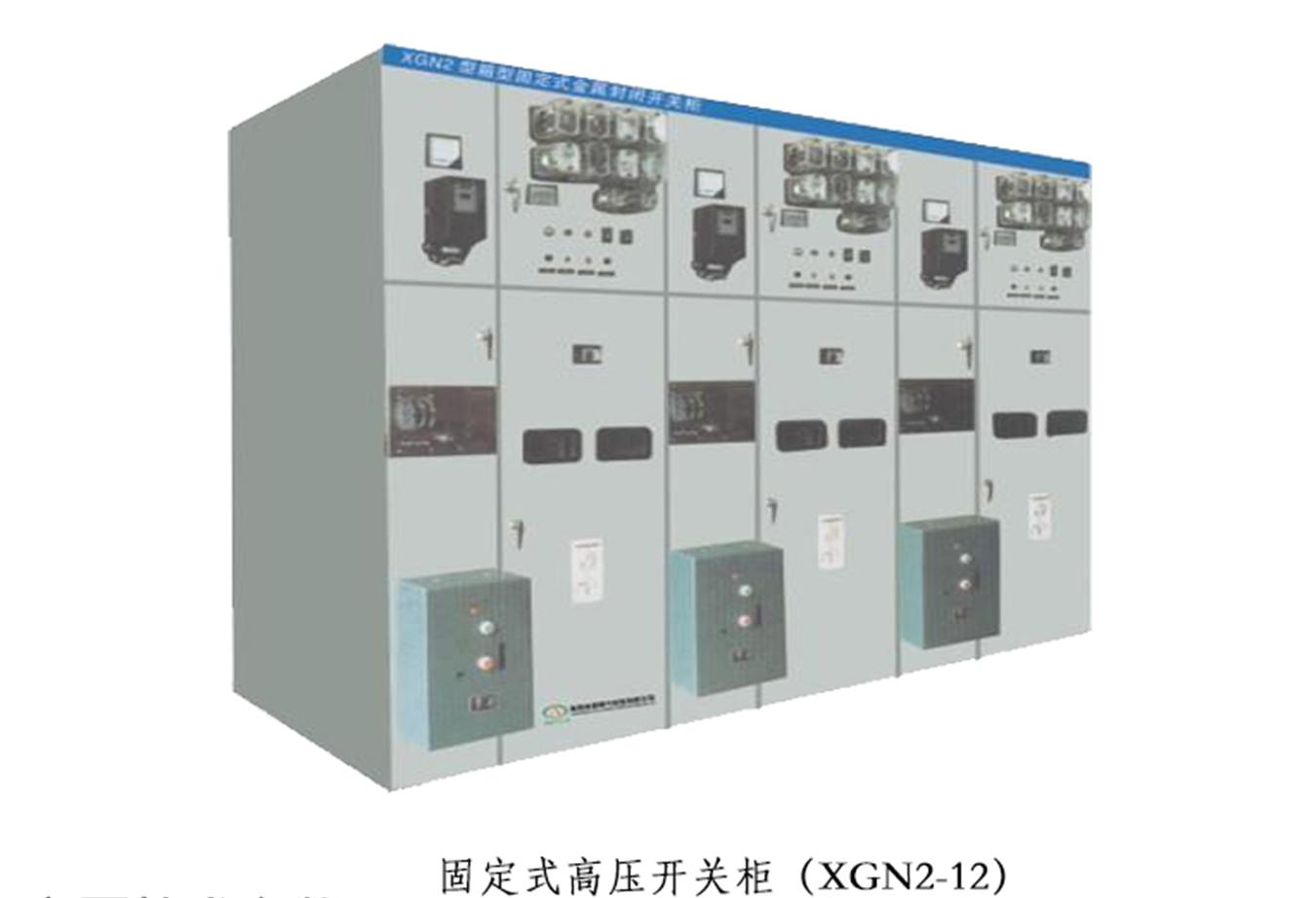 XGN2-12